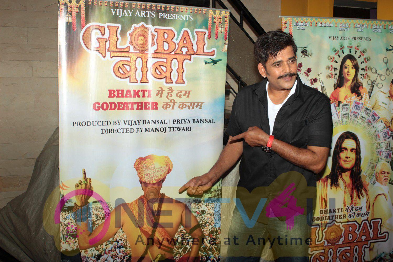 Ravi Kishan And Sandeepa Dhar At Press Meet Of Film Global Baba