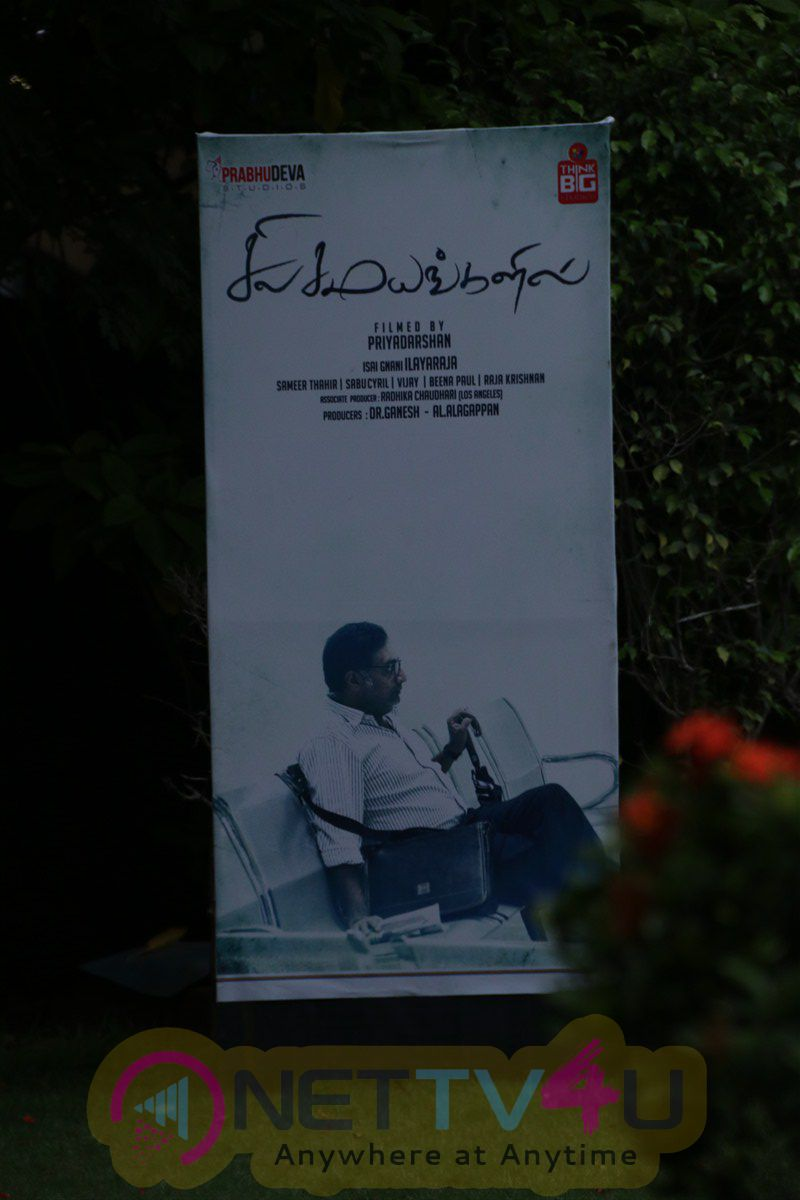 Sila Samayangalil Tamil Movie Press Meet Photos Tamil Gallery
