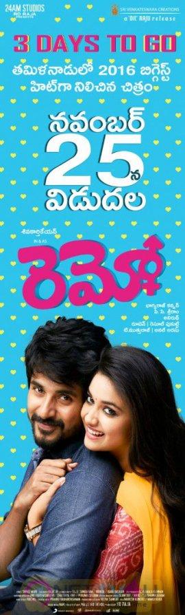 Siva Karthikeyan Keerthy Suresh Remo Movie 3 Days To Go