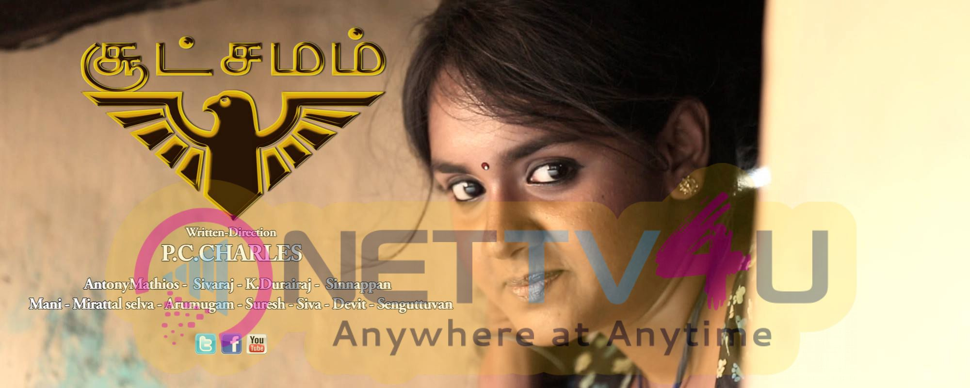 Sootchamam Tamil Movie Attractive Poster Tamil Gallery