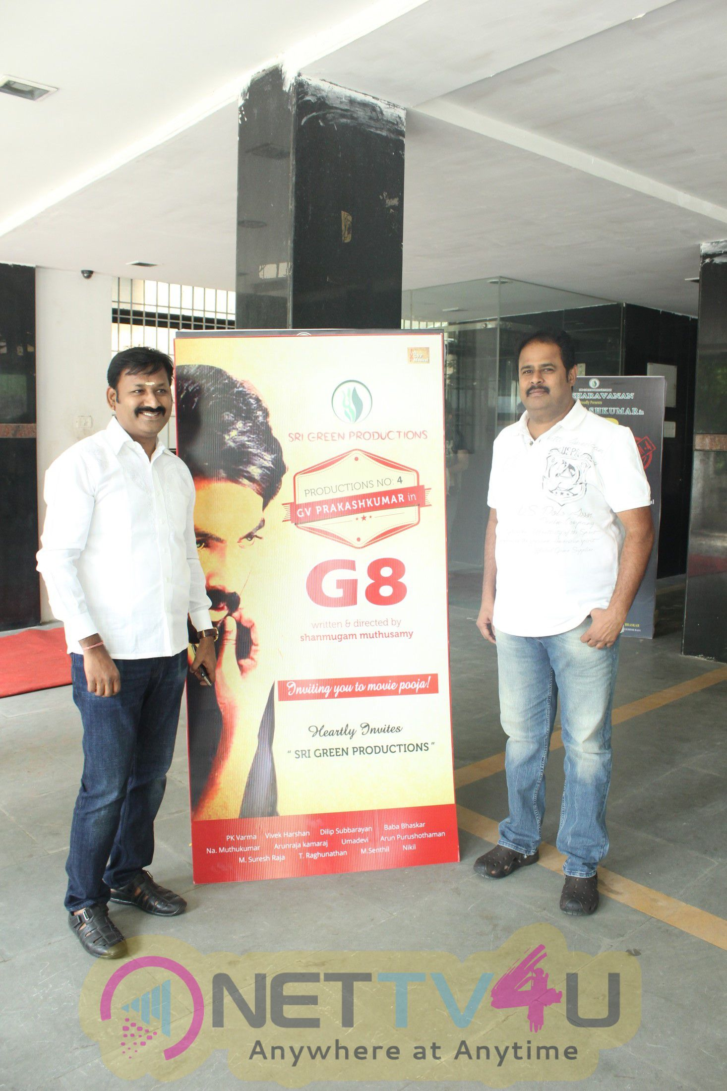 Sri Green Productions - Production No 4 Pooja Luminous Images  Tamil Gallery