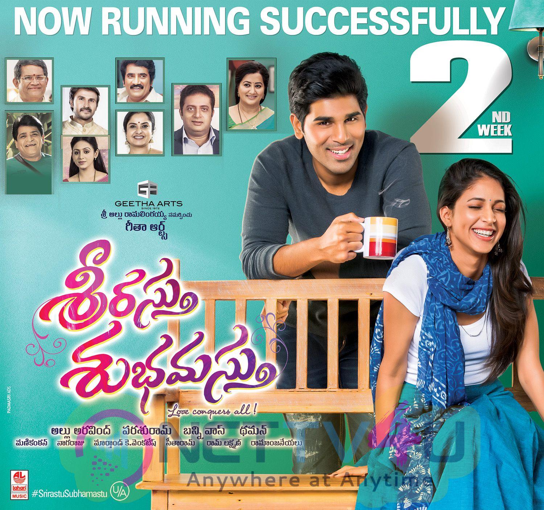 Srirastu Subhamastu Movie 2nd Week Posters Independence Day Special Telugu Gallery