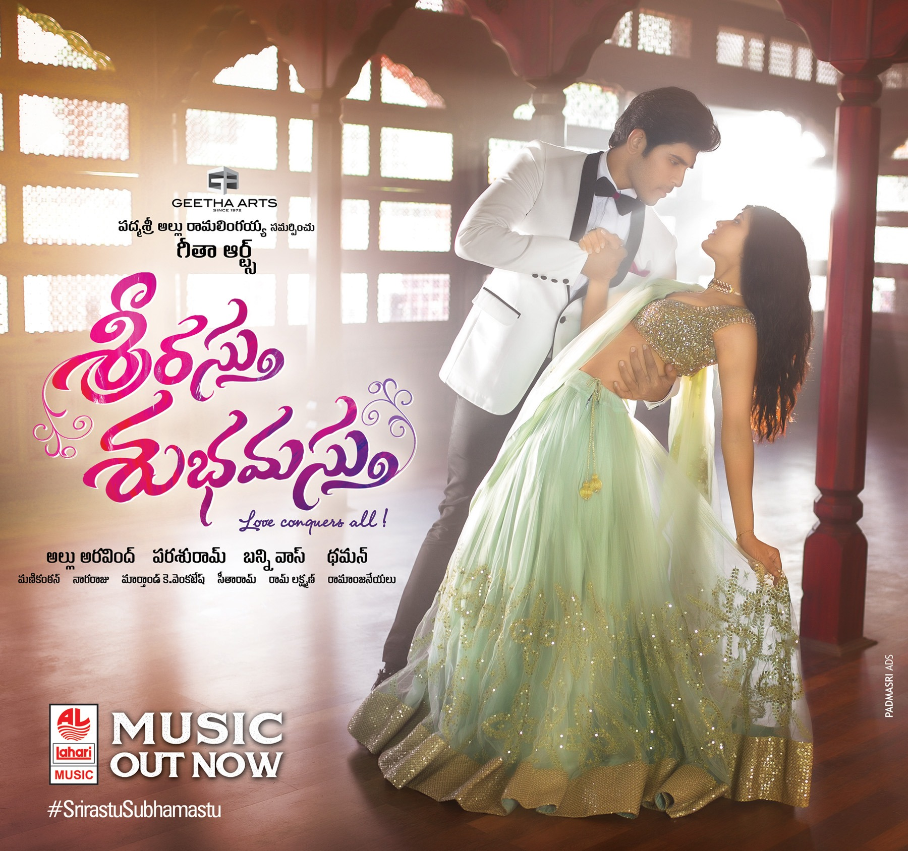 Srirastu Subhamastu Movie Review