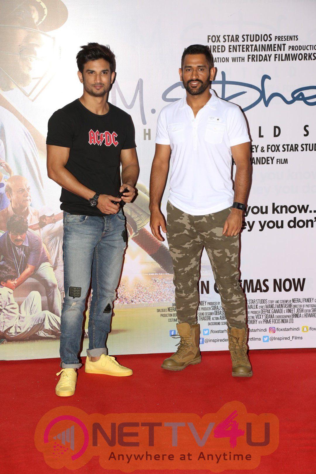 Sushant Singh Rajput & Mahendra Singh Dhoni At Screening Of Film M.S.Dhoni Photos Hindi Gallery
