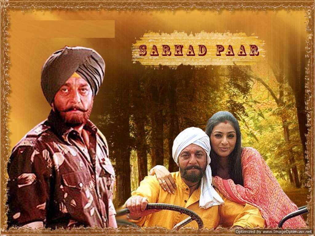 Sarhad Paar Movie Review