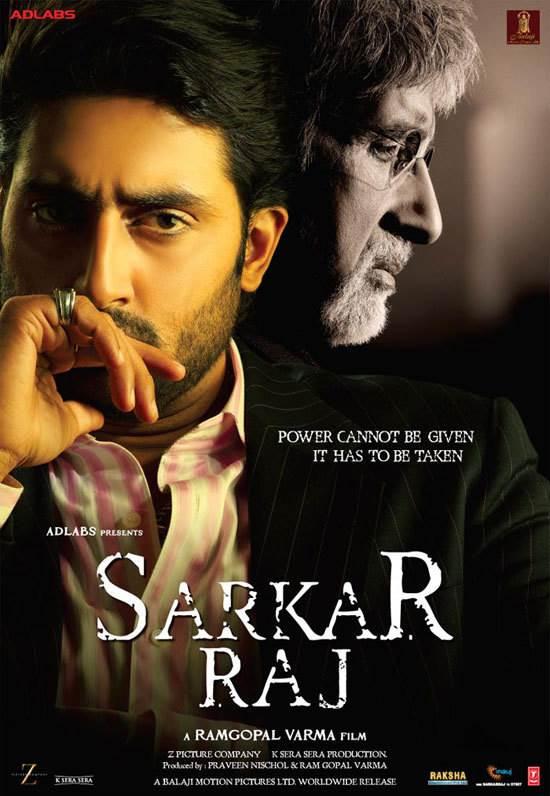 Sarkar Raj Movie Review