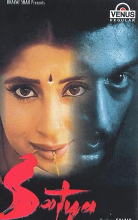 Satya Movie Review