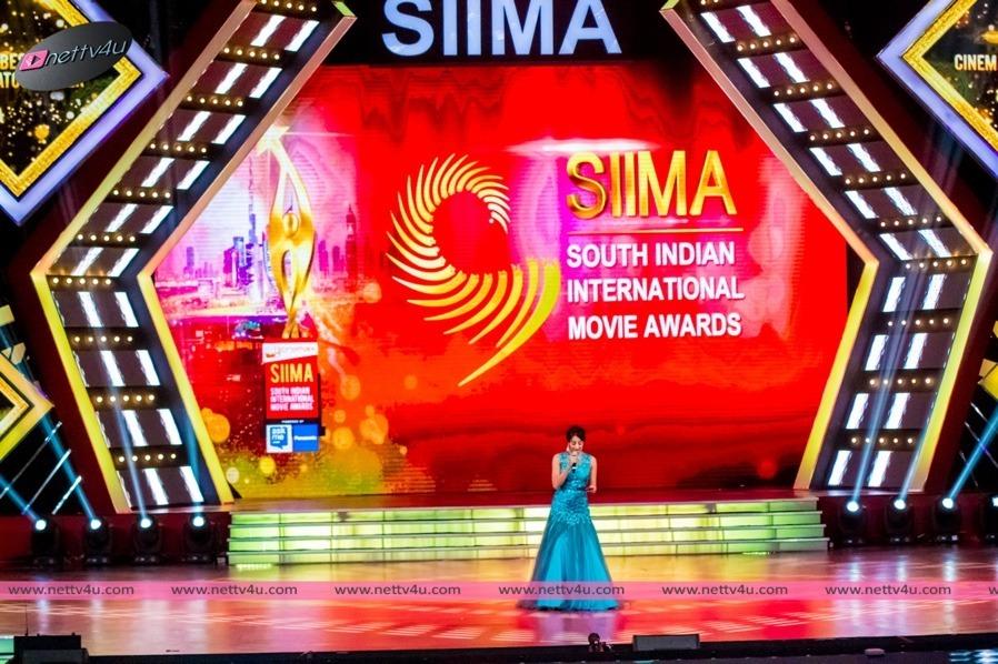 siima awards day 001