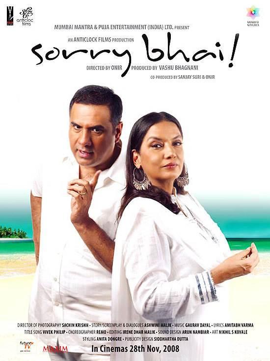 Sorry Bhai! Movie Review
