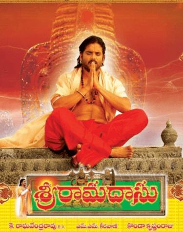Sri Ramadasu Movie Review