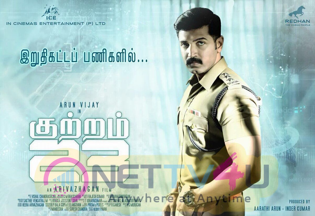 Tamil Movie Kuttram 23 Latest New Poster Tamil Gallery