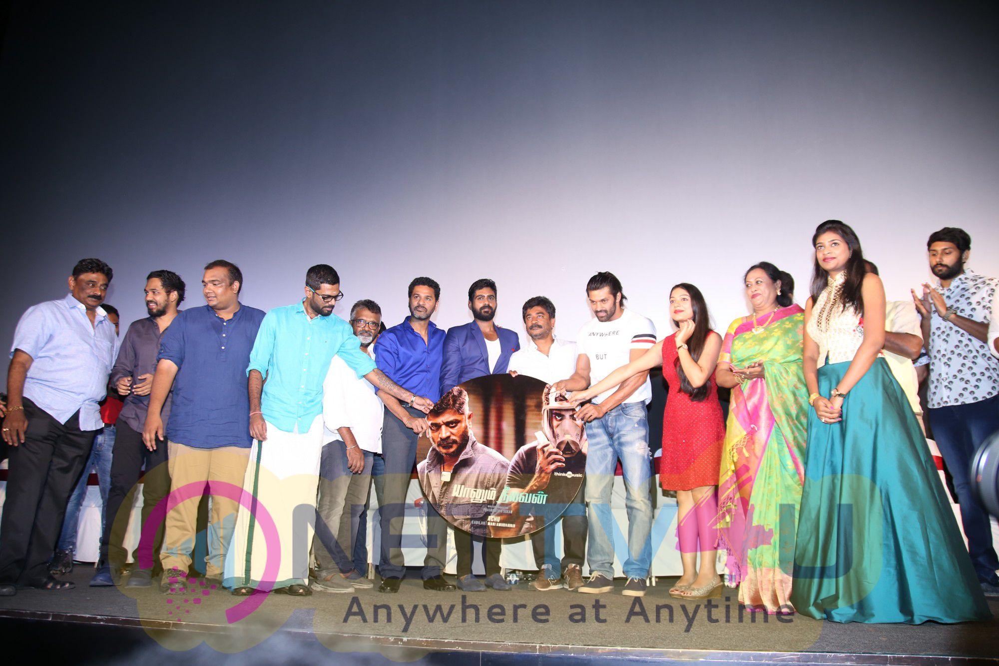 Tamil Movie Yaanum Theeyavan Audio & Trailer Launch Stills Tamil Gallery