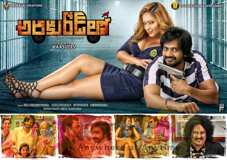 Telugu Movie Araku Road Lo New Fascinating Posters Telugu Gallery