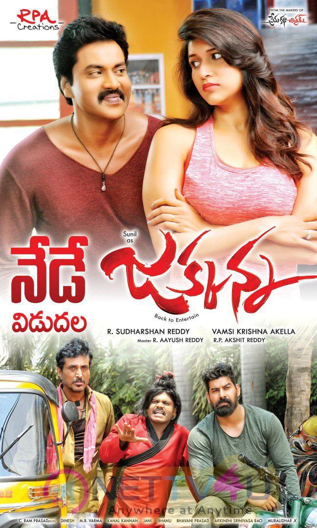 Telugu Movie Jakkanna Today Release Dazzling Wallpapers Telugu Gallery