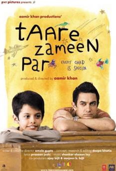 Taare Zameen Par Movie Review