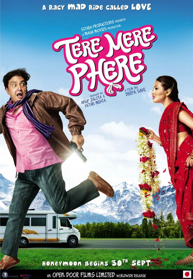 Tere Mere Phere Movie Review