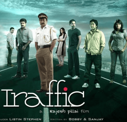 Traffic Malayalam Movie Review