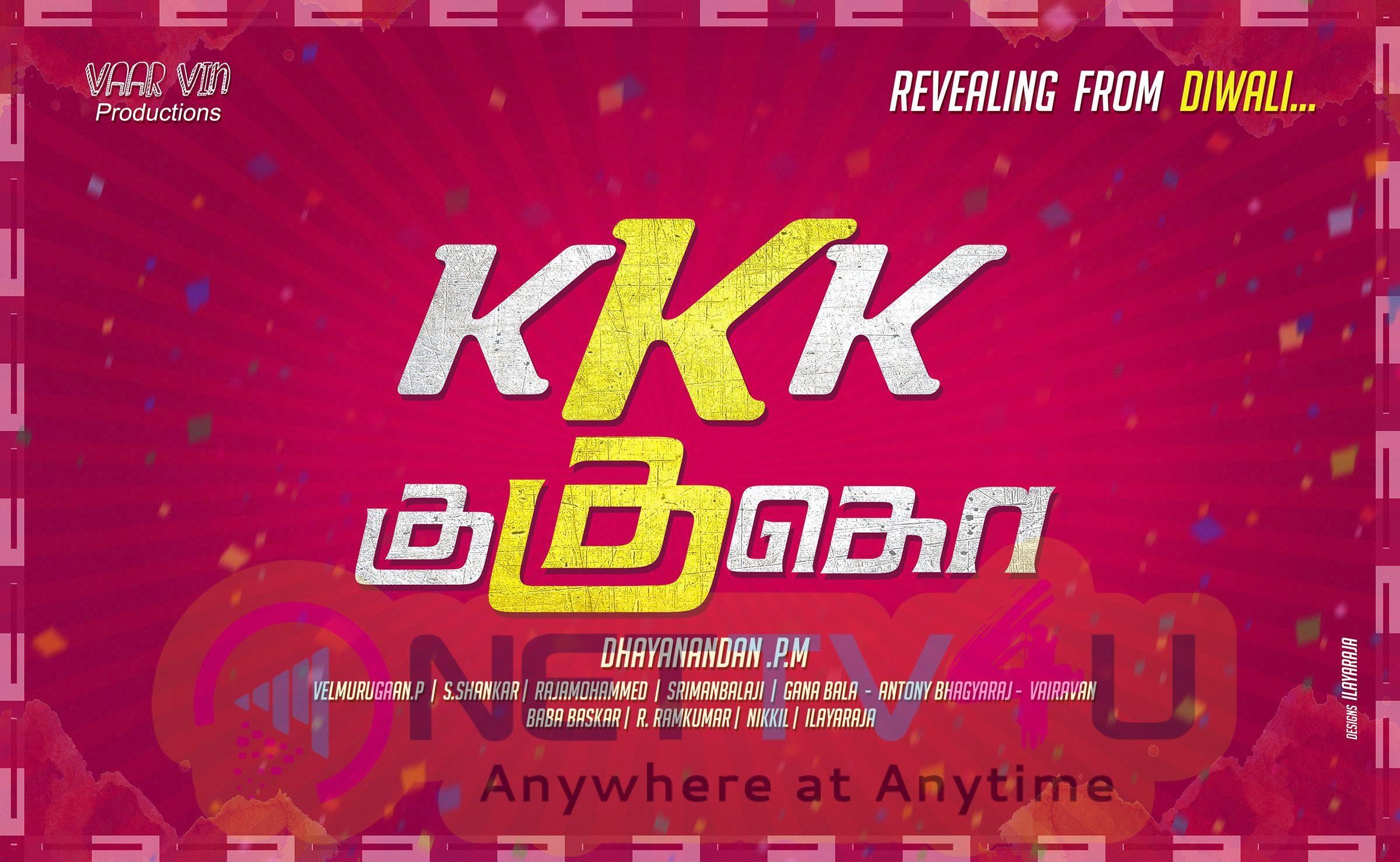 Vaar Vin Production, Dhayanandan PM Directorial, KKK Poster Recent Poster Tamil Gallery