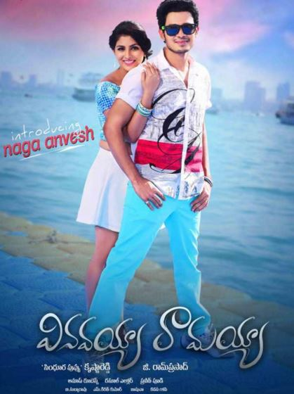 Vinavayya Ramayya Movie Review