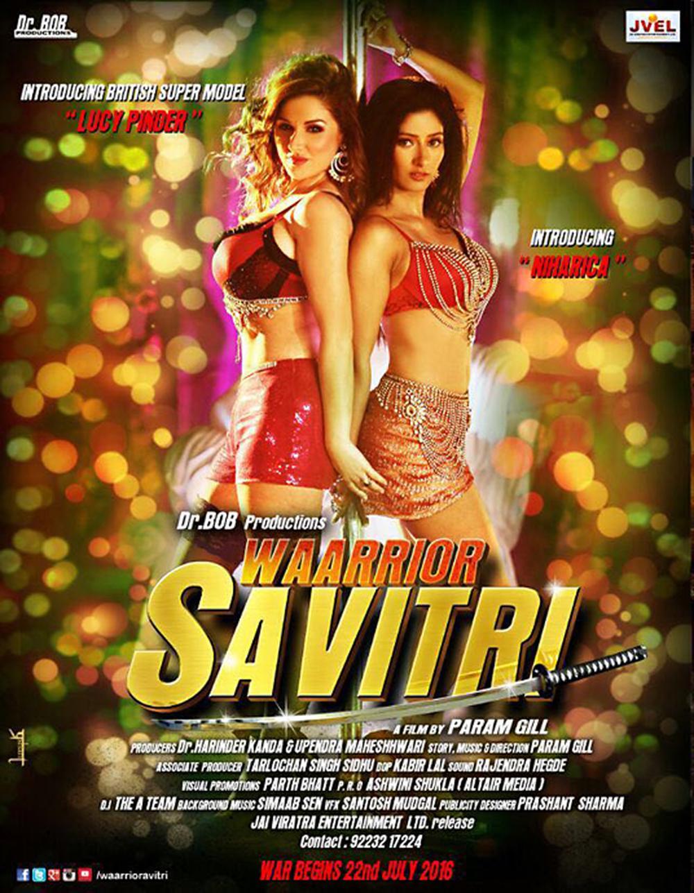 Waarrior Savitri Movie Review