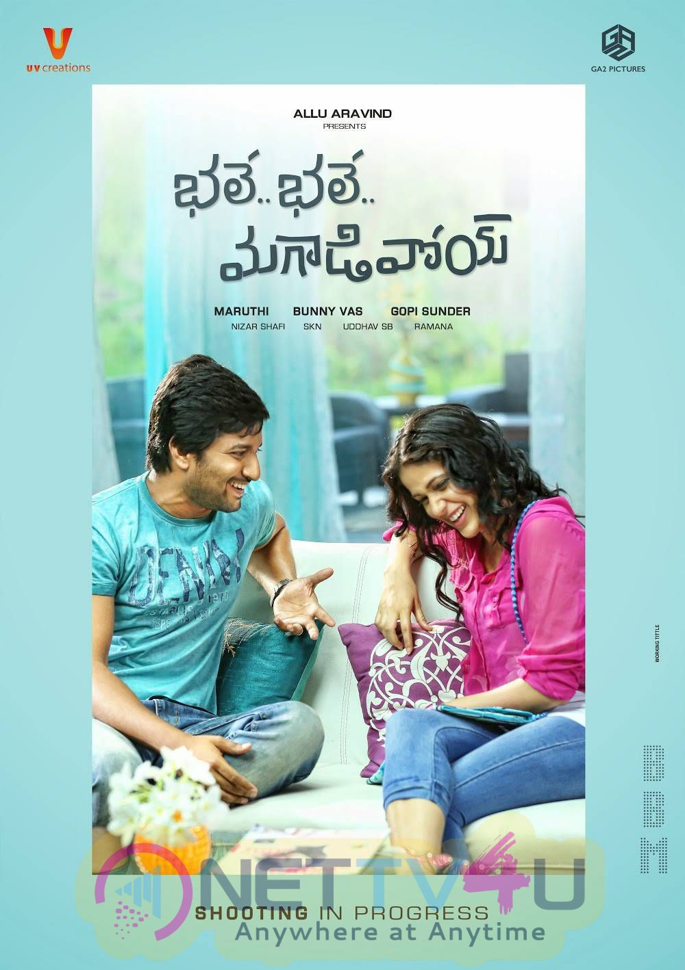wallpapers for bhale bhale magadivoy movie 1