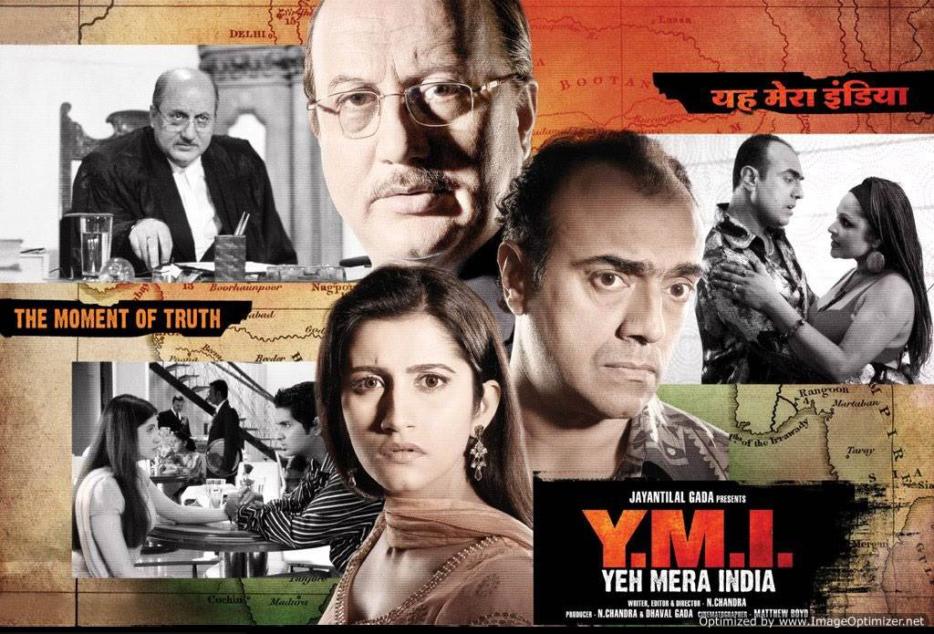 Yeh Mera India Movie Review