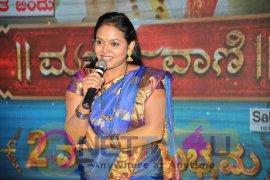 Zee Kannada Maharshi Vani Show Press Meet Enticing Photos