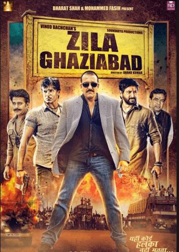 Zila Ghaziabad Movie Review