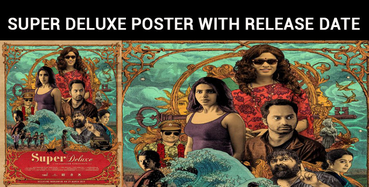 Image result for super deluxe poster