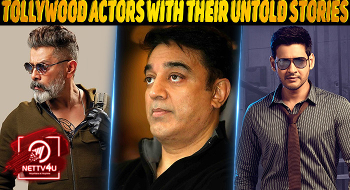 Top 8 Tollywood Actors With Their Untold Stories   Latest