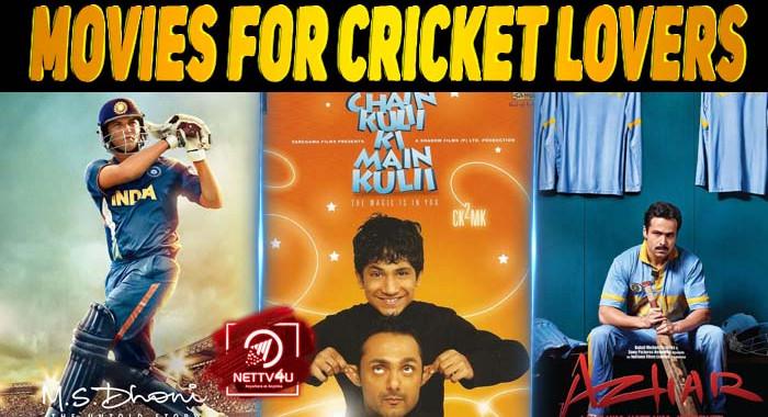 Hindi movie cricket betting in india 8 1 each way betting