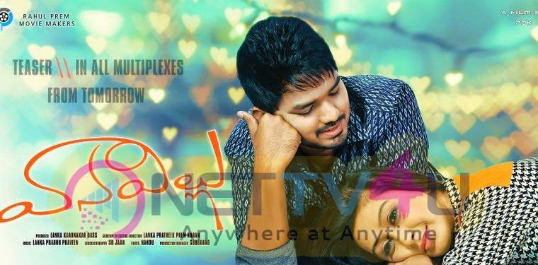 new movie vaana villu releasing teaser posters nettv4ucom