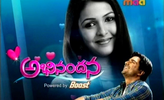 Telugu Maatv Serial Songs Download
