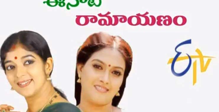 11 Free Download Suntv Serial Ramayanam All