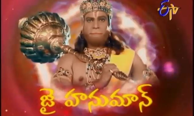 Jai hanuman tv serial songs download