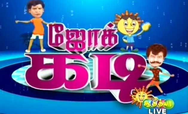 tamil tv shows jokkadi live nettv4u