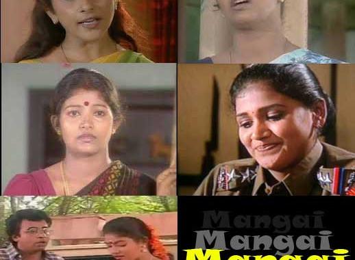 Mangai serial in sun tv