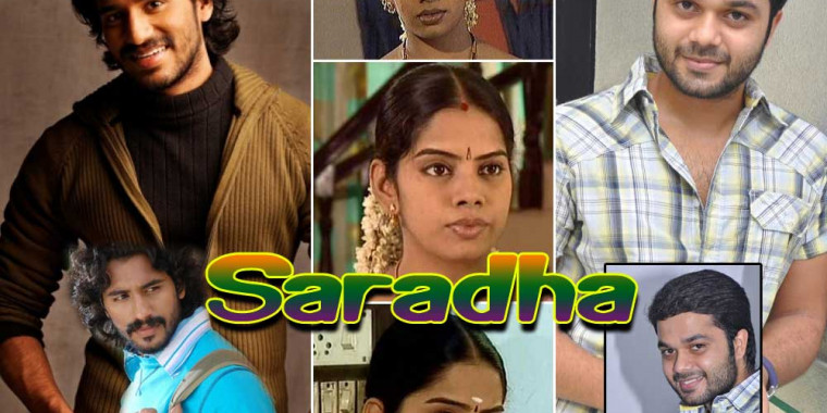 watch saradha tamil television serial episodes online