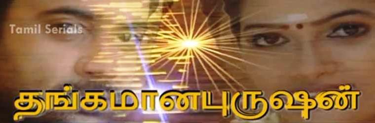 diwali tamil songs download
