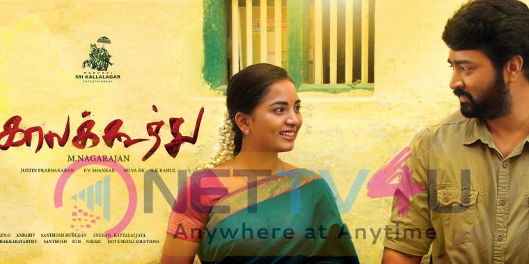 Watch English Movies Online: Latest English Movies