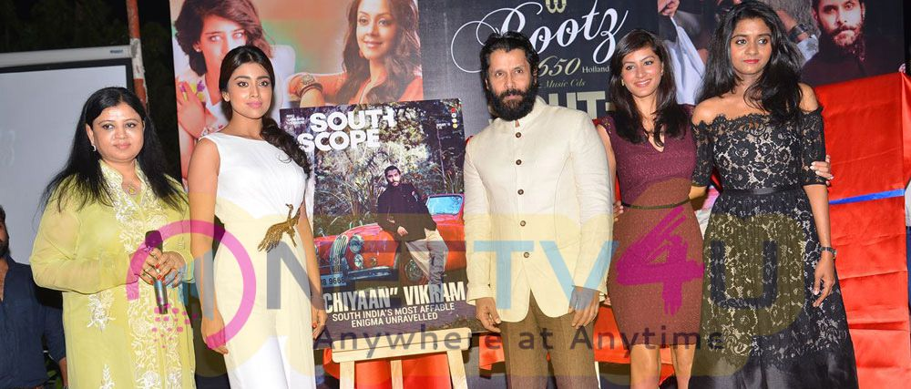 South Scope Calendar 2016 Launch Pictures