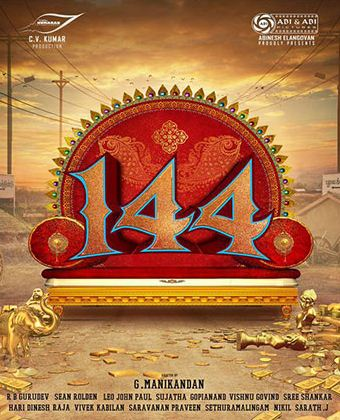 '144' Is All About....
