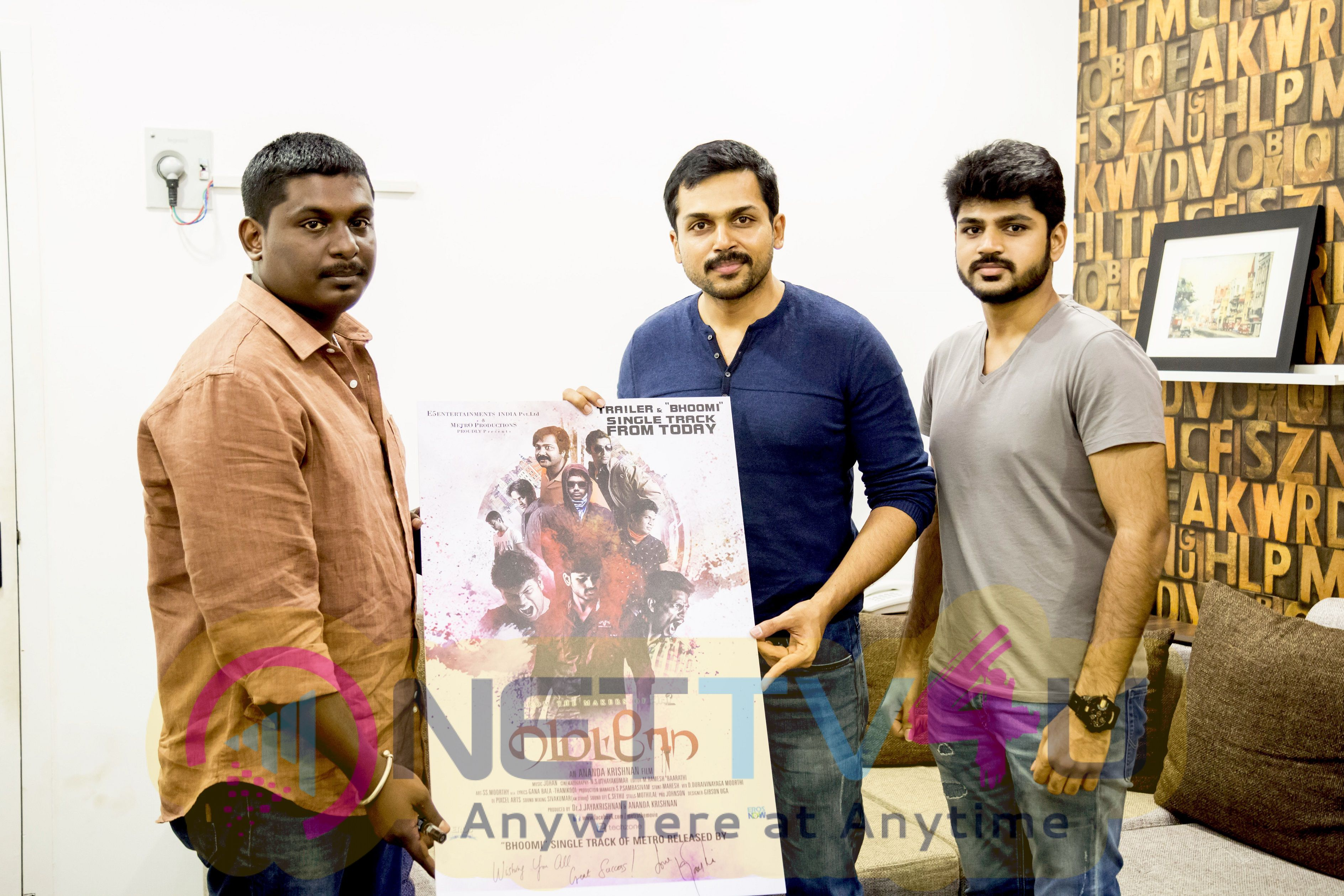 """Actor Karthi Launched """"Metro"""" Movie 'Bhoomi' Song Sung By Gana Bala Still Images"""