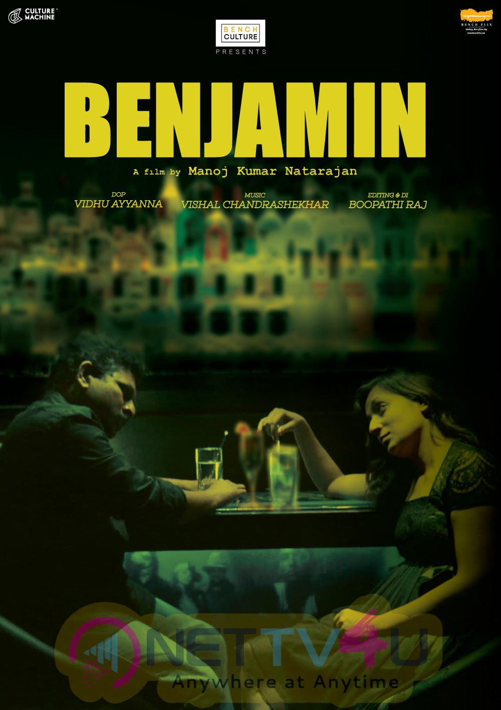 Bench Culture Releases Benjamin Tamil Movie Stills