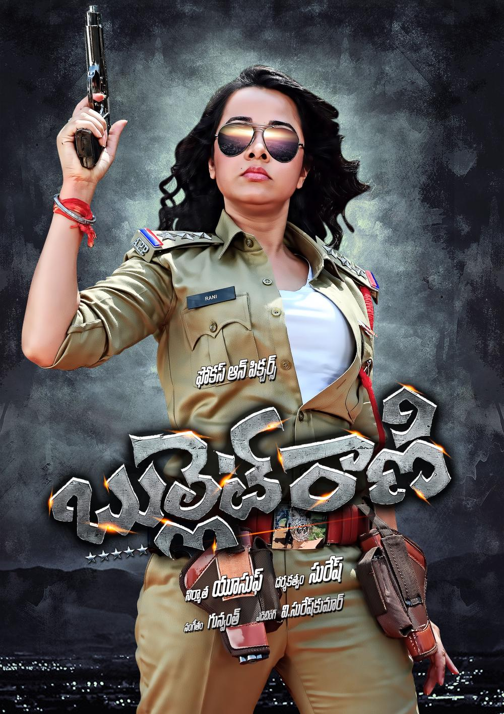 Bullet Rani Movie Review Telugu
