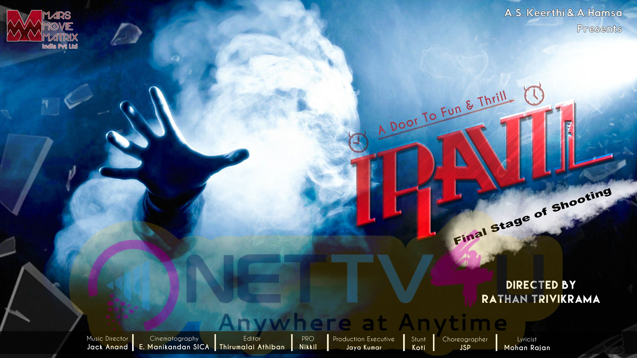 ennul aayiram and iravil movie happy new year posters 1