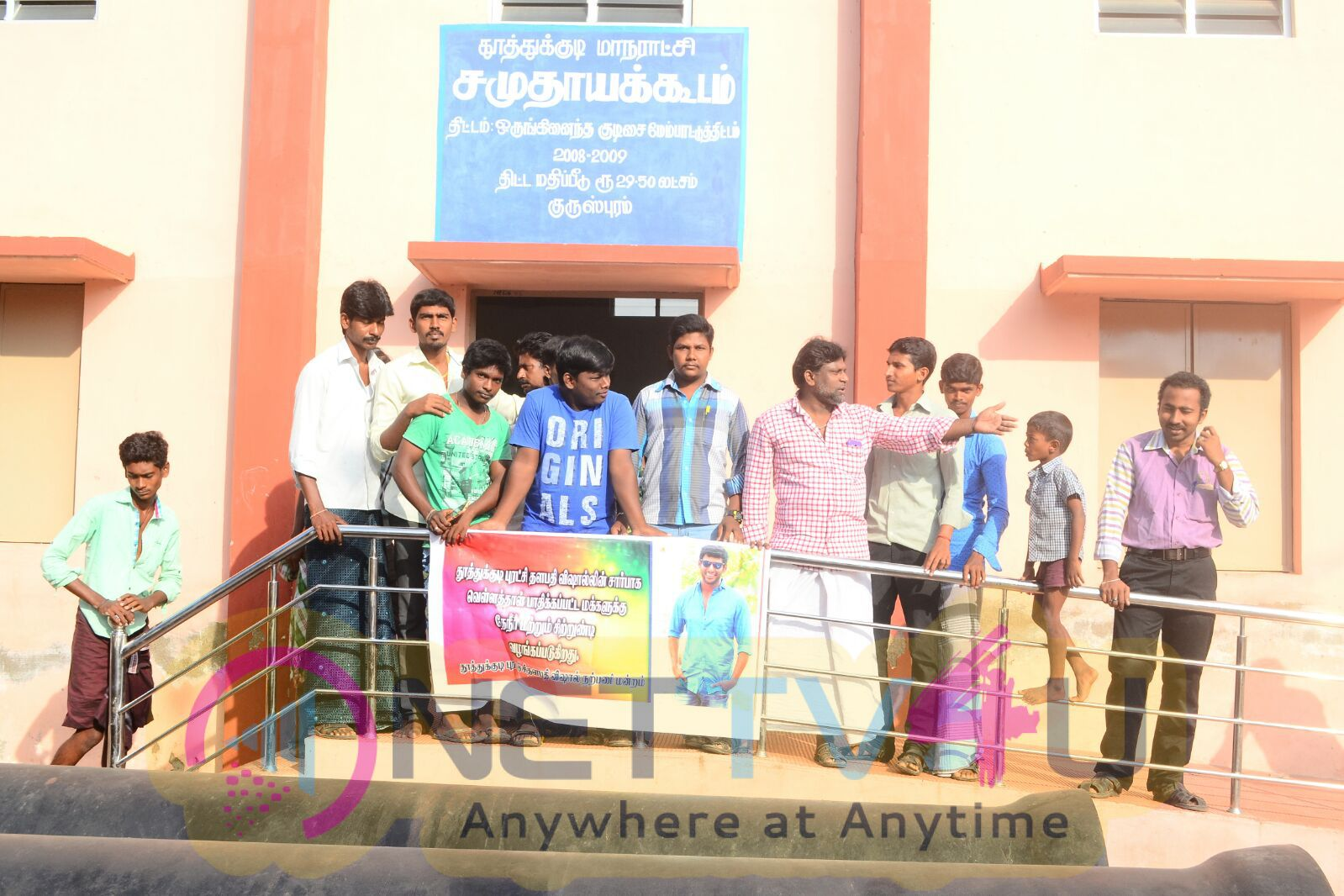 Flood Caughted People Recovered By Vishal Charitable Board