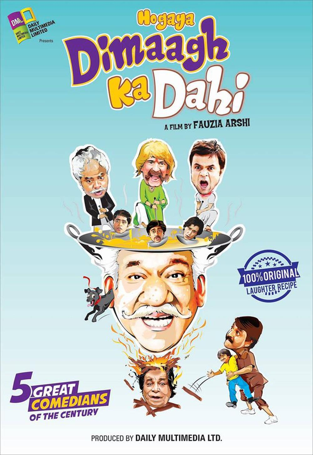Hogaya Dimaagh Ka Dahi Movie Review Hindi
