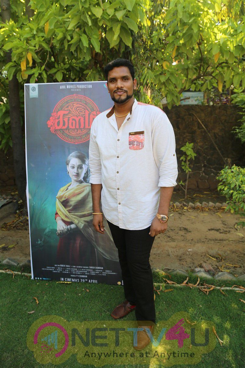 Kalam Movie Trailer Launch Photos Tamil Gallery