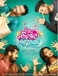 'Kinder Joyee' Is Ready For Release